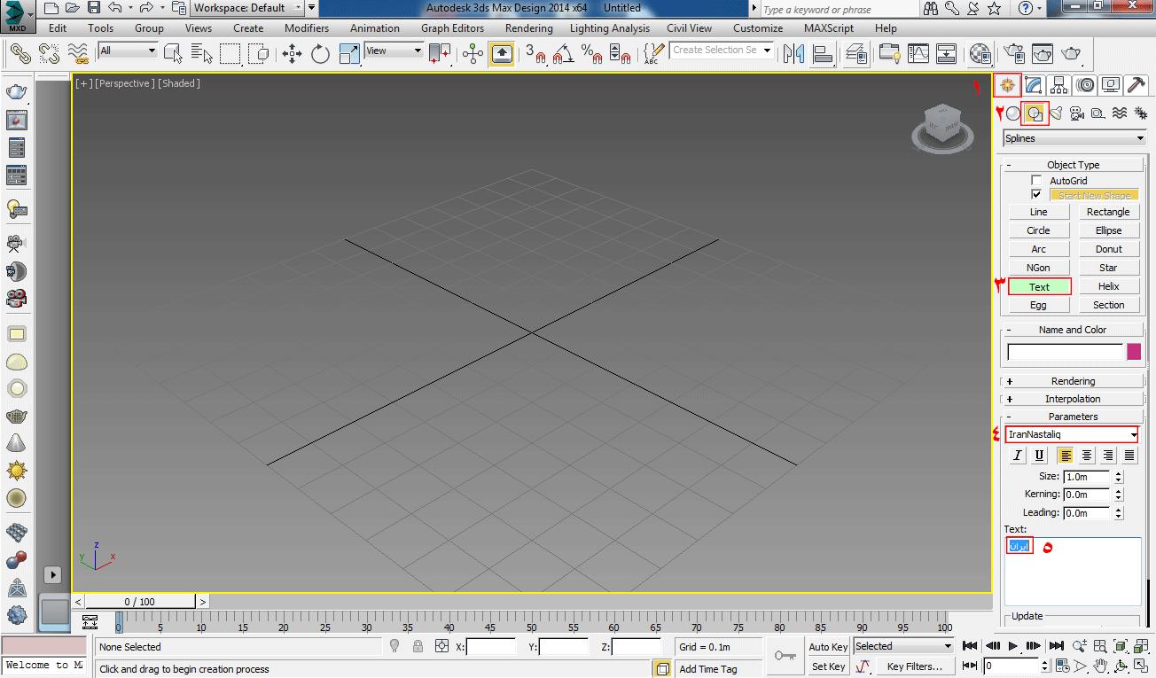 ابزار text در نرم افزار 3dmax
