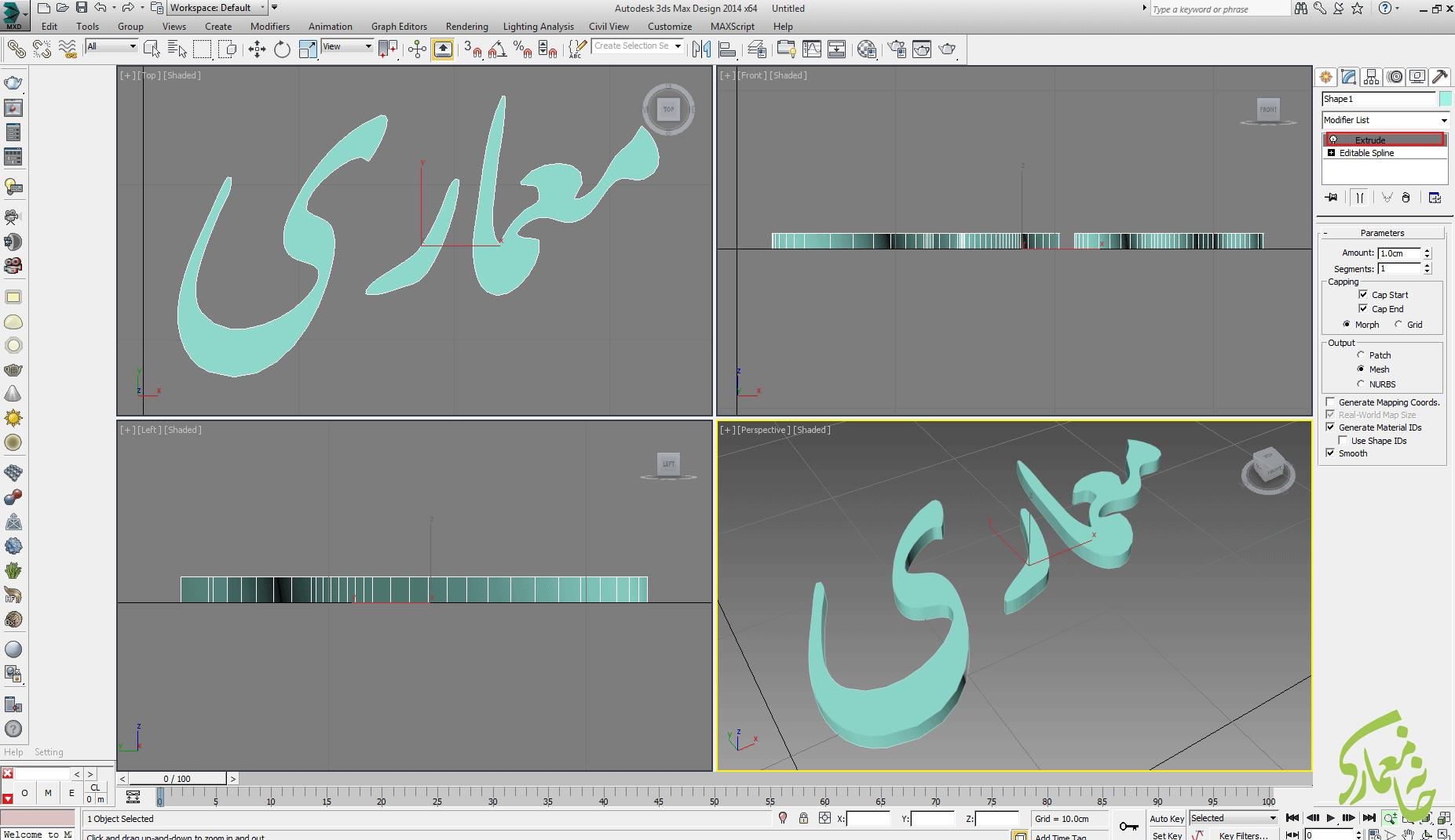 دادن حجم به متن فارسی در 3dmax