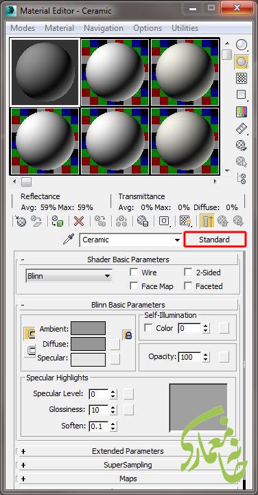 پنجره material editor در 3dmax
