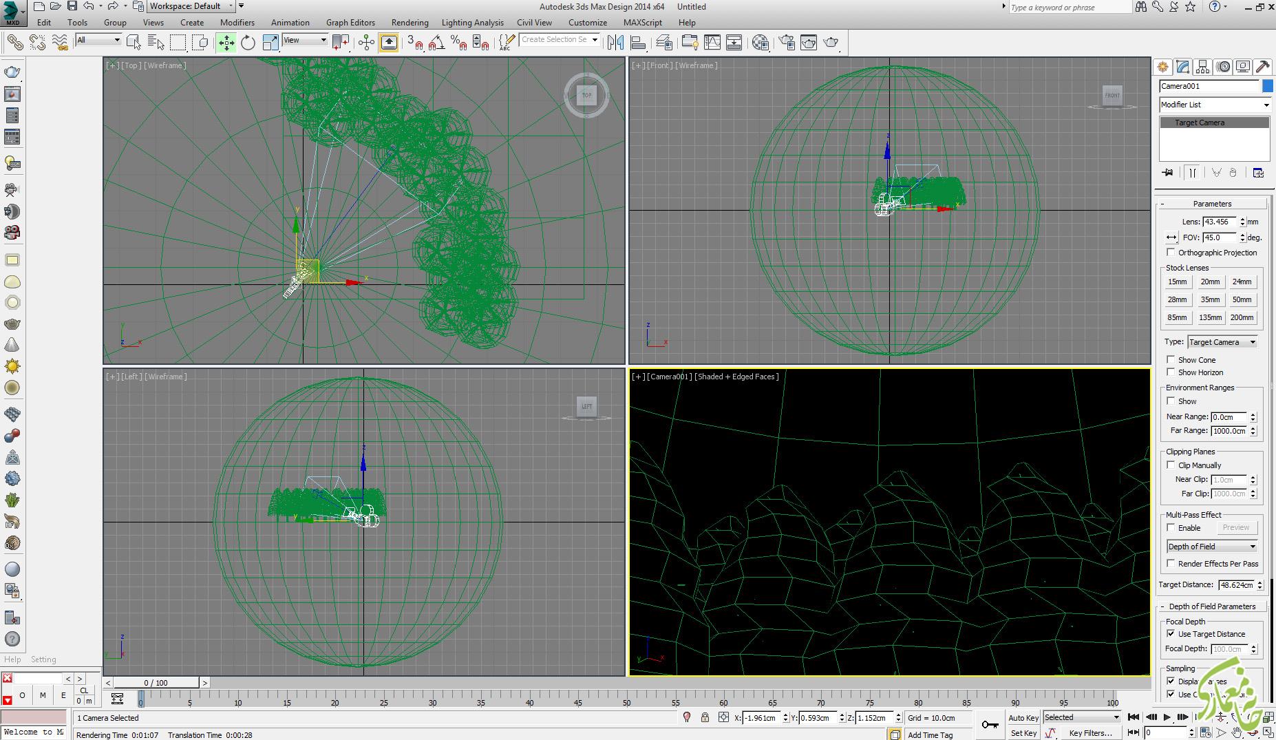 مدیفایر normal و متریال آسمان به sphere در 3dmax