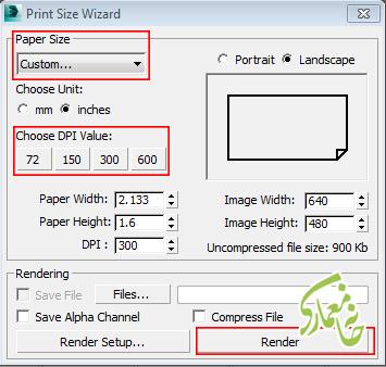 پنجره print size assistant در 3Dmax