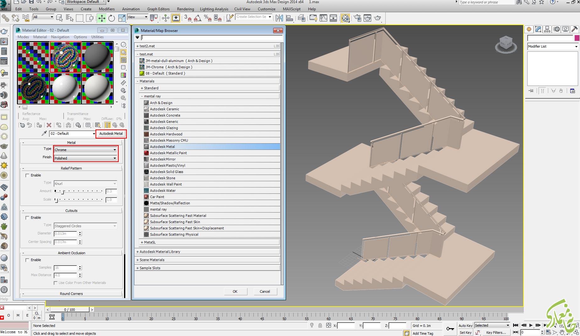 فلز کروم با Autodesk metal