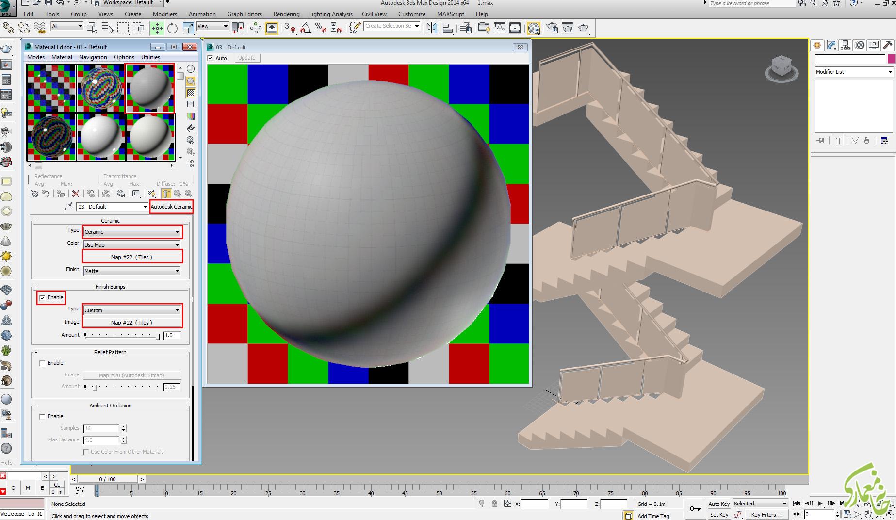 متریال autodesk metal برای نرده پله در 3Dmax