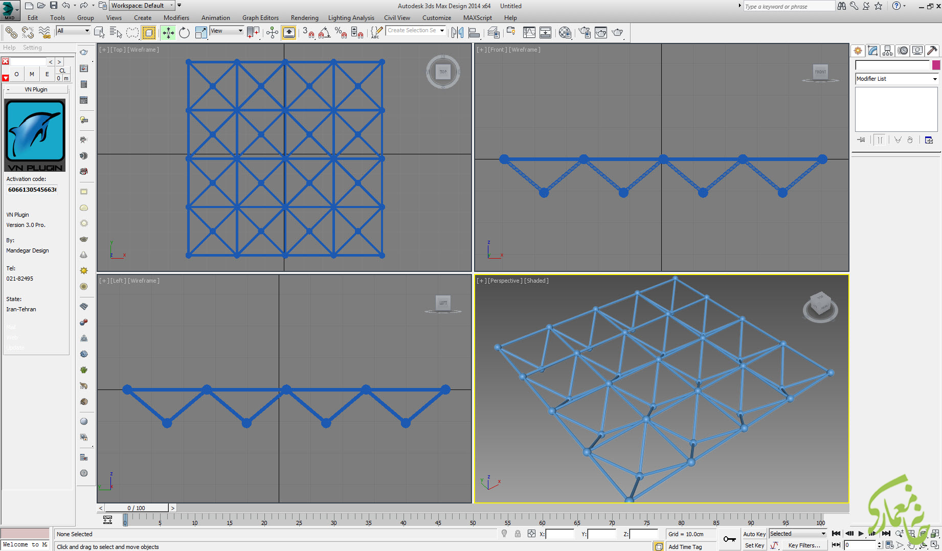 lattice تری دی مکس