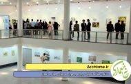 دانلود مقاله تحلیل و بررسی موزه هنرهای معاصر اهواز