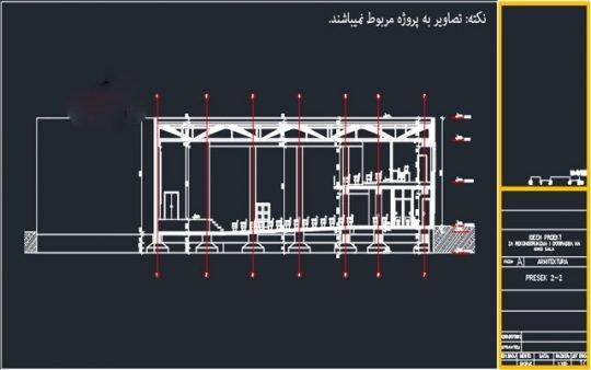 پروژه طراحی سینما