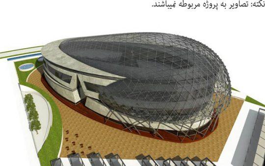 پروژه مرکز ورزشی