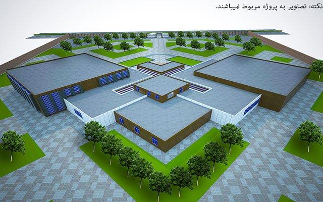 پروژه طراحی کتابخانه