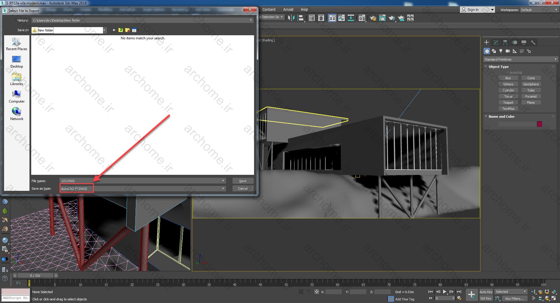 تبدیل حجم سه بعدی به نما یا پلان دو بعدی