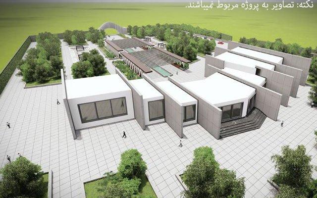 پروژه مرکز موسیقی ایرانی
