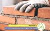 با انواع آجر در صنعت ساخت و ساز آشنا شوید