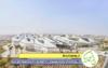 دانلود فایل پروژه مرکز تحقیقات انرژی های نو با رویکرد معماری فولدینگ