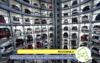دانلود فایل ورد قابل ویرایش مطالعات طراحی معماری پارکینگ طبقاتی