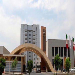 طراحی معماری پژوهشکده نفت در آبادان