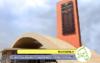 دانلود فایل ورد قابل ویرایش طراحی معماری پژوهشکده نفت در آبادان